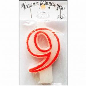 свещичка за рожден ден цифра с кант 9