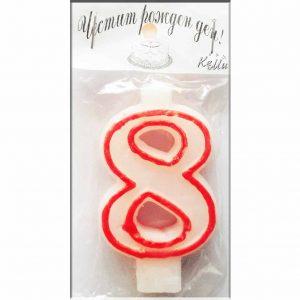 свещичка за рожден ден цифра с кант 8