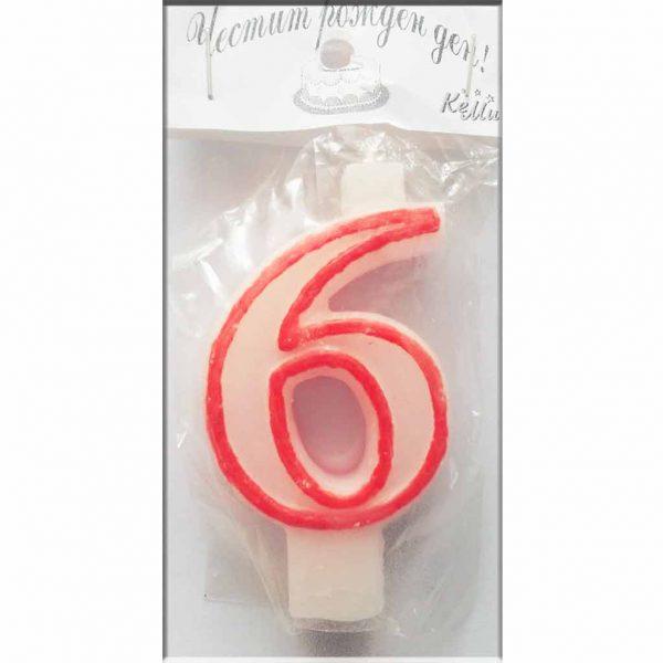 свещичка за рожден ден цифра с кант 6