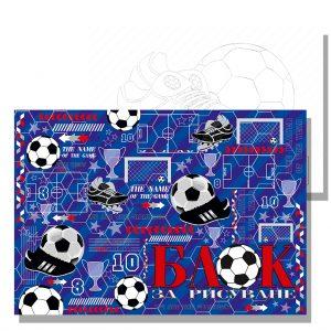 блокче за рисуване футбол