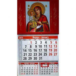 работен календар богородица червен