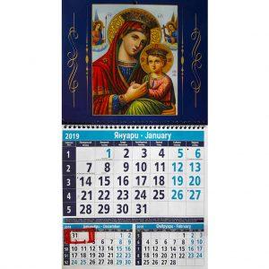 работен календар богородица син