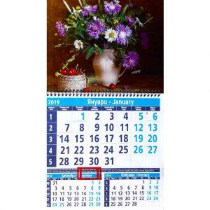 работен календар букет