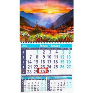 работен календар залез