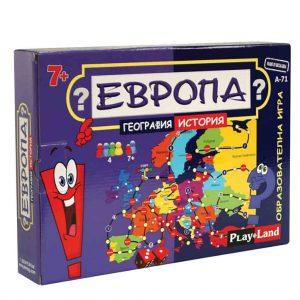 настолна игра Европа- география и история