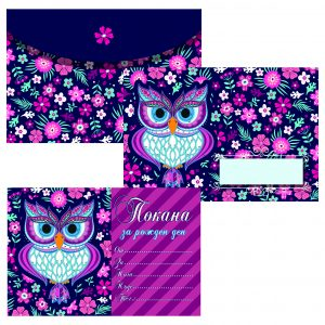 комплект покана за рожден ден с плик gorgeous owl
