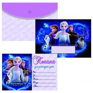 комплект за рожден ден покана с плик замръзналото кралство 2