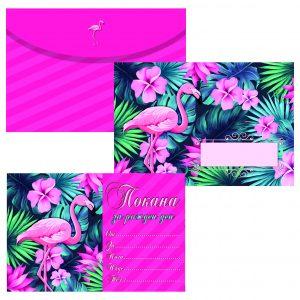 комплект за рожден ден розово фламинго