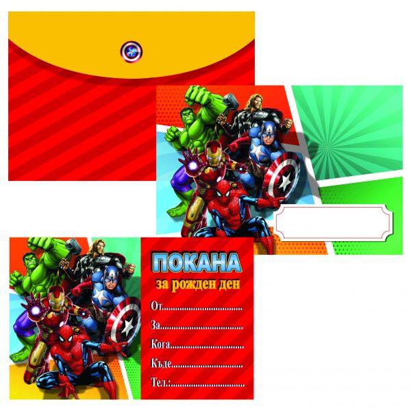 комплект за рожден ден покана с плик марвел герои