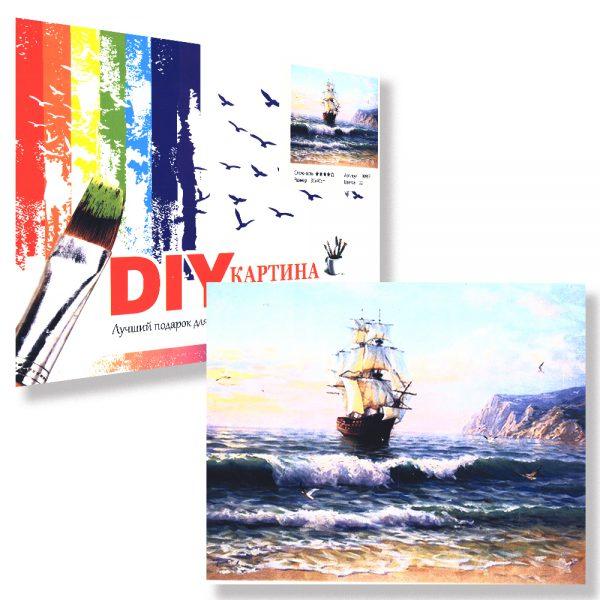 картина за рисуване по номера кораб сред вълните