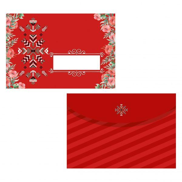 плик за покана за рожден ден шевица в червено